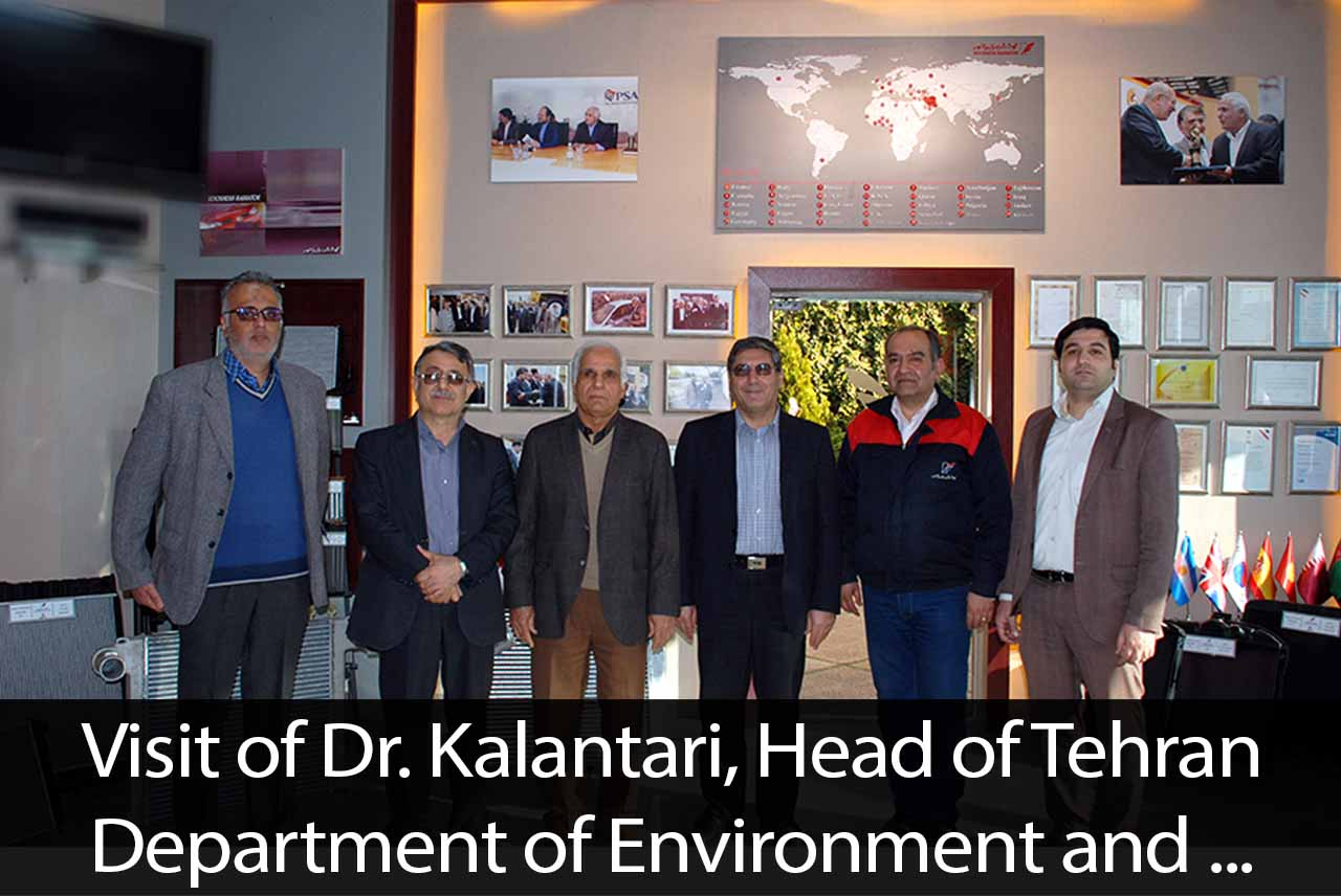 Visit of Dr. Kalantari, Head of Tehran Department of Environment and accompanying delegation to Kooshesh Radiator Mfg. Co.