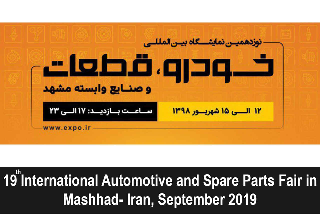 19th International Automotive and Spare Parts Fair in Mashhad- Iran, September 2019