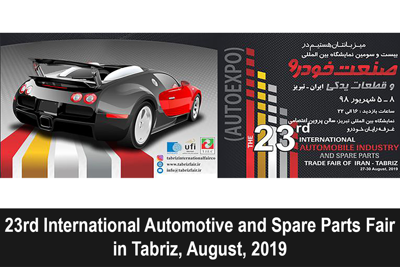 23rd International Automotive and Spare Parts Fair in Tabriz-Iran, August, 2019
